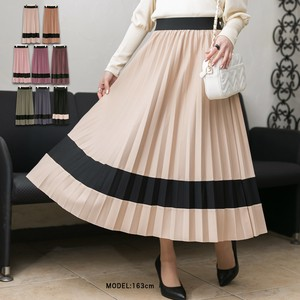 [reccomendations in 2021] Popular ponte fabric Color Scheme Pleats Skirt