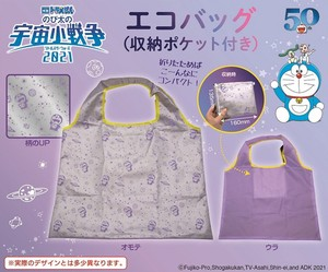 Movie Doraemon Space War Eco Bag Storage Pocket