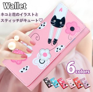 Ladies Long Wallet Slim Multi Wallet Leather Large capacity Card Storage Coin Purse cat