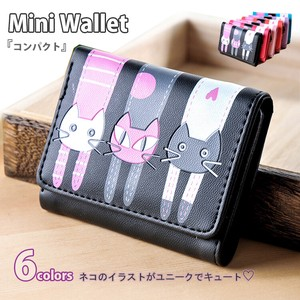 Ladies Wallet Slim Wallet Leather Large capacity Card Storage Coin Purse cat