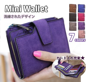 Ladies Two Wallet Compact Wallet Large capacity Card Storage Coin Purse Card