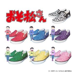 値下げしました! 超激安!! アニメおそ松さん 松スリッポン 全7種 2021イチオシ