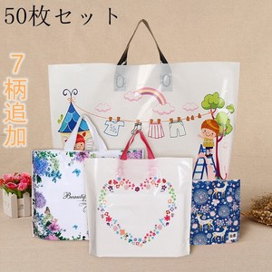 Shopping Bag 50 Pcs Set Bag Pink Plastic Bag Shopping Bag