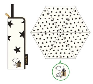 Pouch Attached Mono Tone Folding Umbrella SNOOPY PEANUTS Snoopy