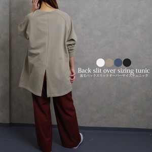 [2021 New Product] Fleece Bag Over Tunic myke Room