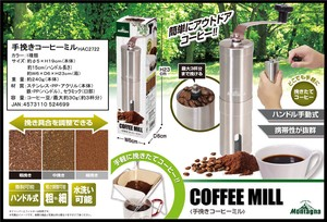 Outdoor Good Coffee mill