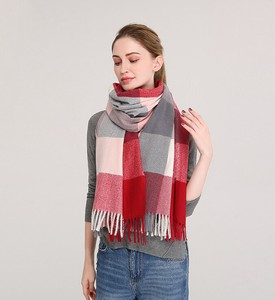 Large Format Checkered Fringe Stole A/W
