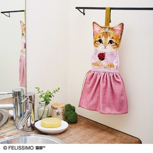 Cat Dress Towel