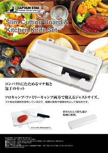 Slim Antibacterial Chopping Board Japanese Kitchen Knife Set