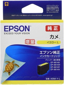EPSON 純正インクカートリッジ KAM-Y-L イエロー 増量タイプ(目印:カメ)