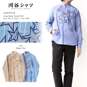 Shirt Little Pudding Casual Long Sleeve Shirt