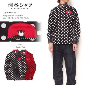 Shirt Kumamon Shirt Casual Long Sleeve Shirt