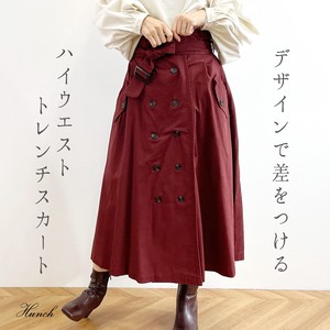 Twill Peach Gigging High-waisted Trench Skirt