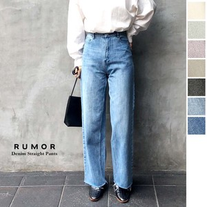 Reserved items Denim Straight Pants
