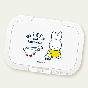 Miffy Animals