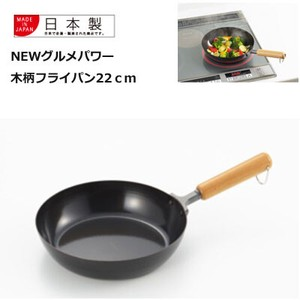 wood-patterned Frying Pan Iron Power Yoshikawa