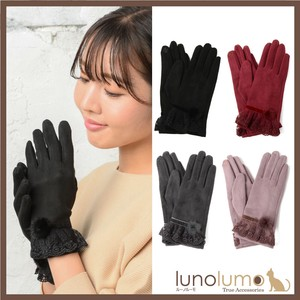 Glove Smartphone Smartphone Panel Ladies Lace Fur