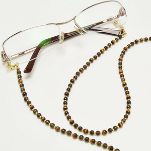 Tiger's Eye Smoky Quartz Eyeglass Chain Eyeglass Chain