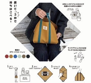 Easy Out Convenience Store Eco Bag