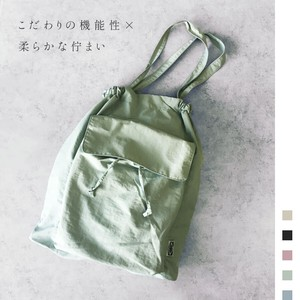 [2021 New Product] Specification Big Pocket Tote