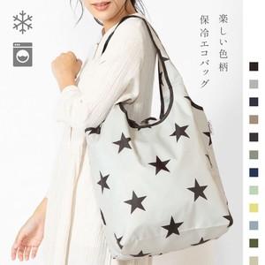 ■【2021新作】コンパクト保冷ショッピングバッグ