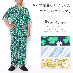 Shirt Short Sleeve Pajama Loungewear