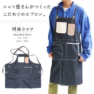 Shirt Work Apron