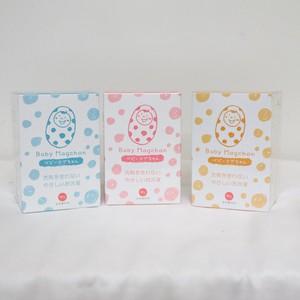ベビーマグちゃん(箱パッケージタイプ)マグネシウム洗浄剤