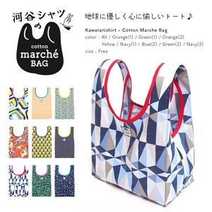 Shirt Cotton Marche Bag