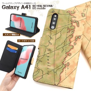 Smartphone Case A4 SC CV Design Notebook Type Case