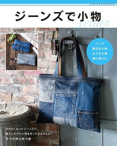 Craft Book Jeans Fancy Goods fashion accessories