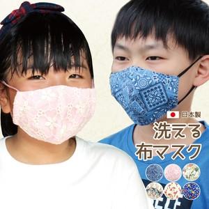布マスク 子供用 立体