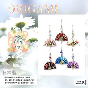 Pierced Earring Accessory Folding Fan