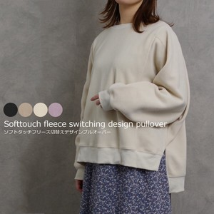 soft Fleece Switching Design Pullover Loungewear myke
