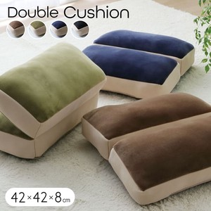 Cushion Plain Puffy Double Floor Cushion Double Floor Cushion