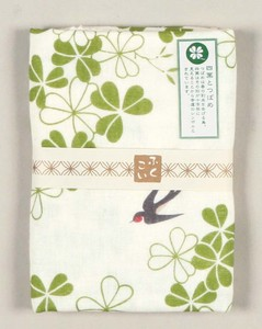 Double Gauze Hand Towel Fortune Four Leaves Swallow