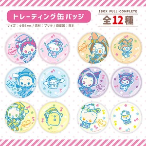 Trading Can Badge 12 Pcs Set Witch Sanrio