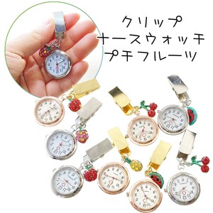 Clip Nurse Watch Petit Fruit Pocket Watch Nurse Watch