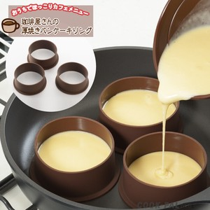 Yoshikawa Coffee Grilled Pancake Ring 3 Pcs