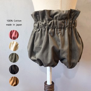 Balloon Bloomers CORDUROY Made in Japan