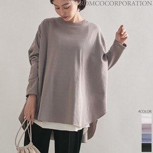 Early Spring Poncho Raised Back Sweat Top