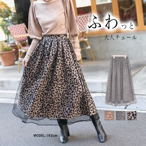 Leopard Layard Flare Long Skirt