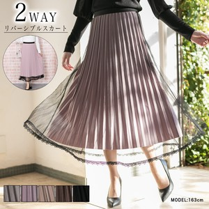 [reccomendations in 2021] Pleats Reversible Skirt