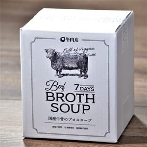 国産牛骨のブロススープ 7DAYS BOX