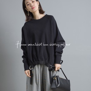 Lining Sweat Shearing Pullover 20