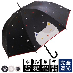 20 S/S All Weather Umbrella Cat One push Umbrellas UV Cut Countermeasure