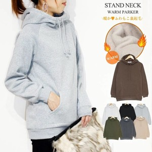 Raised Back Hoody High Neck Specification