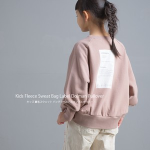 Kids Lining Sweat Silhouette Bag Label Dolman Pullover 20