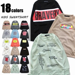 Kids Fleece Print Sweatshirt