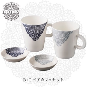 Doily Cafe Set